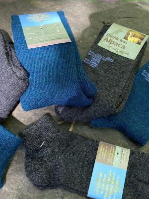 Shrink Resistant (Organically Treated Yarn) Alpaca Socks